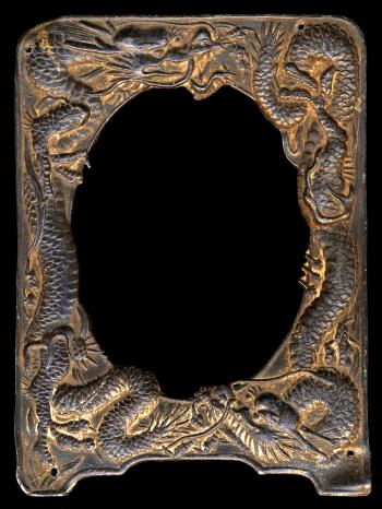 Antique Frame - Rusty Dragons