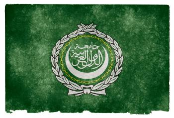 Arab League Grunge Flag