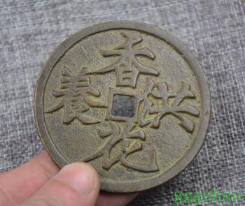 Back of Old Lithuanian Coin