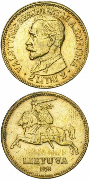 Old Lithuanian Coin