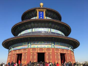 Beijing Temple of Heaven Park