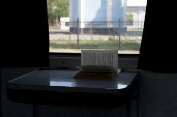 Book by the window