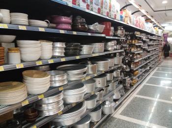 Bowl Shop