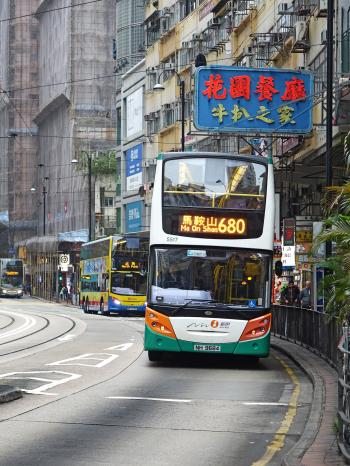 Bus Service in Hongkong