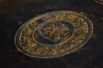 Ceasar's Seal