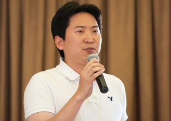 Chang-Seo Park speaking