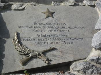 Communist military monument