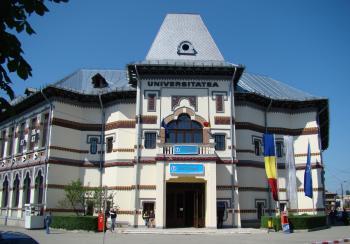 Constantin Brancusi University