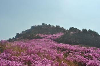 Daegeum Mountain