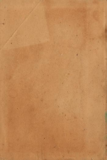 Dark Vintage Paper
