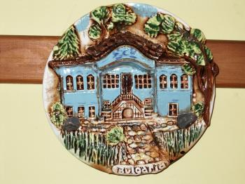 Decorative Ceramic plate 05