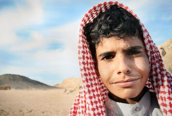 Egyptian Bedouin boy