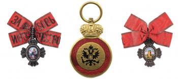 Empire Order