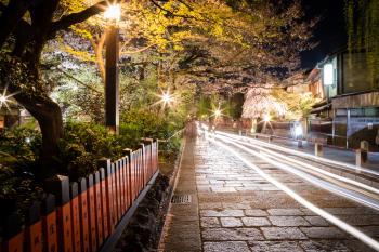 Gion Rush Hour