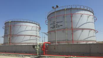 Industrial Fuel Tanks