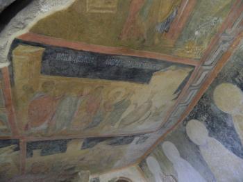 Ivanovo Rock Monastery Bulgaria