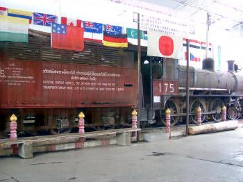 Japanese WWII ammo train