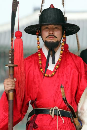 Korean Guard