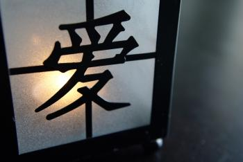 Lamp with asian symbol