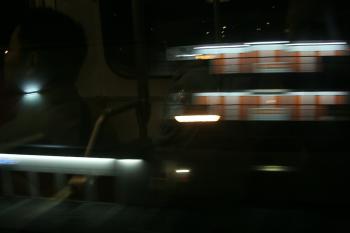 Leaving Stadium Skyte at night - 03Jun2005