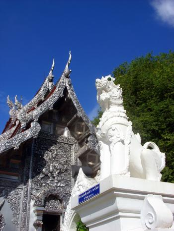 Lion and Buddhist temple