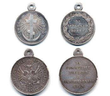 Medals of the Russian Empire