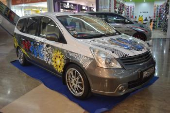 Modification Car 25