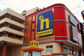 MTC Hypermart