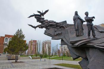 Mustai Karim Memorial