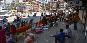 Naya Bazar Kathmandu