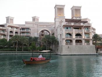 Nice View at Madinat-Dubai