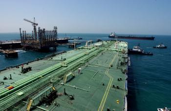 Oil Sea Terminal