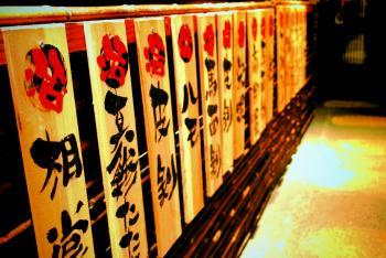 Oriental signs