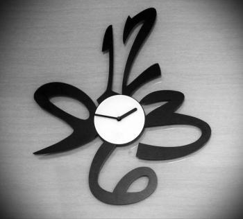Oriental Style Clock