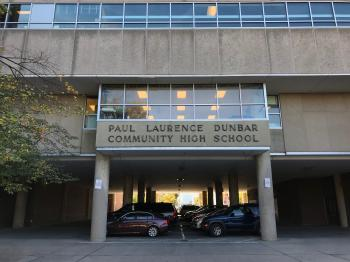 Paul Laurence Dunbar High School, 1400 Orleans Street, Baltimore, MD 21205
