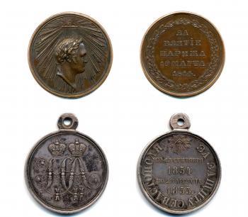 Russian Medals