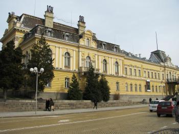 Sofia-former royal palace