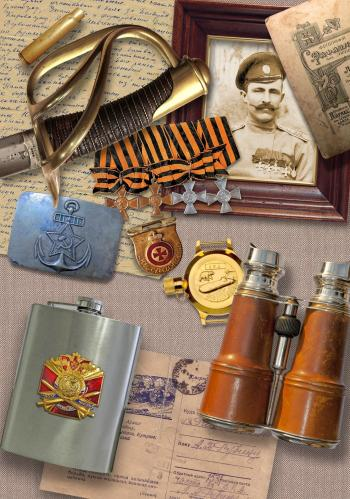 Stainless Steel Flask Beside Brown and Silver Binoculars