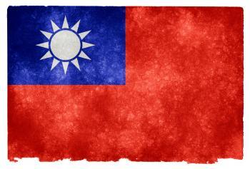 Taiwan Grunge Flag
