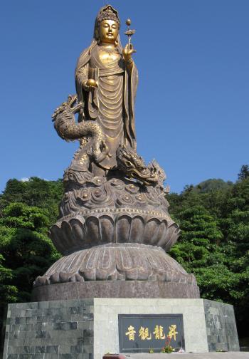 Taiwanese Bronze Statue