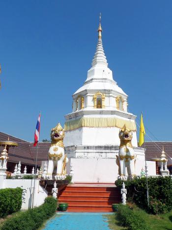Thai Buddhist Pagoda