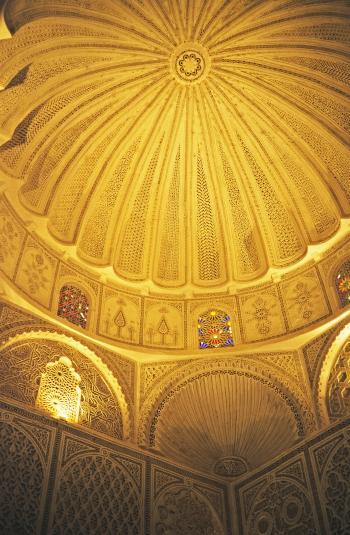 Urban Mosque