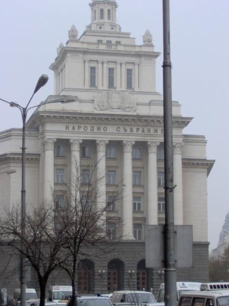 A building in Bulgaria