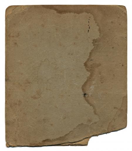 Antique Cardboard