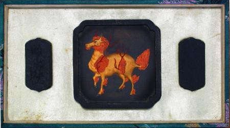 Antique Chinese Ink Stone Set