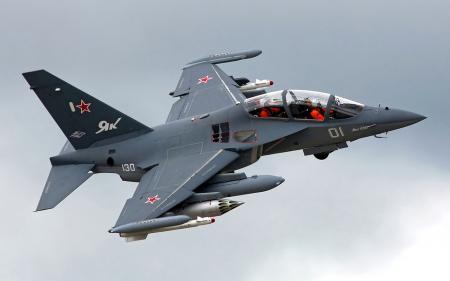 Army Jet