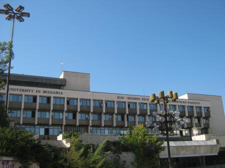 Blagoevgrad Fountains