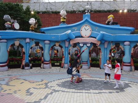 Blue Gate 1