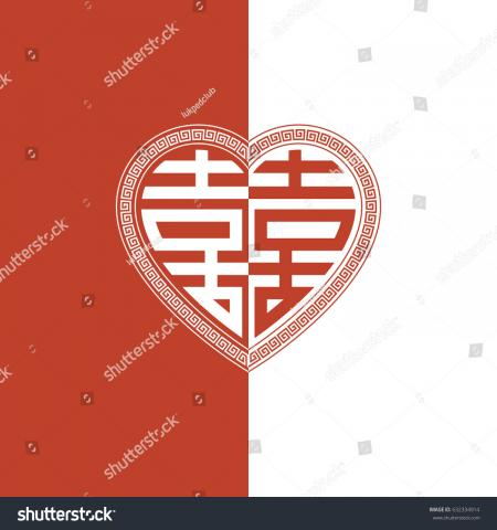 Chinese for Heart