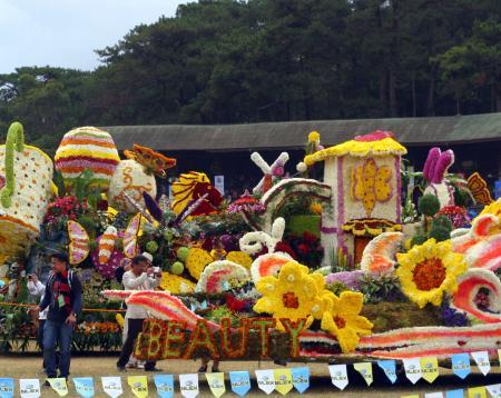 Floral Float